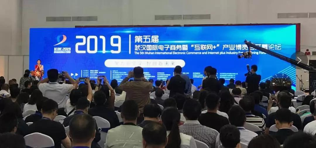 易保全旗下品牌——君子签应邀参展第五届武汉国际电博会
