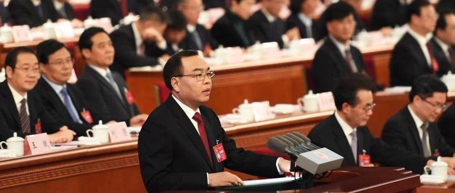 """北京、重庆相继在2020年规划中点名区块链,""""区块链+政务""""受关注"""
